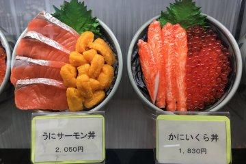 Выберите дополнение на свой вкус к миске риса