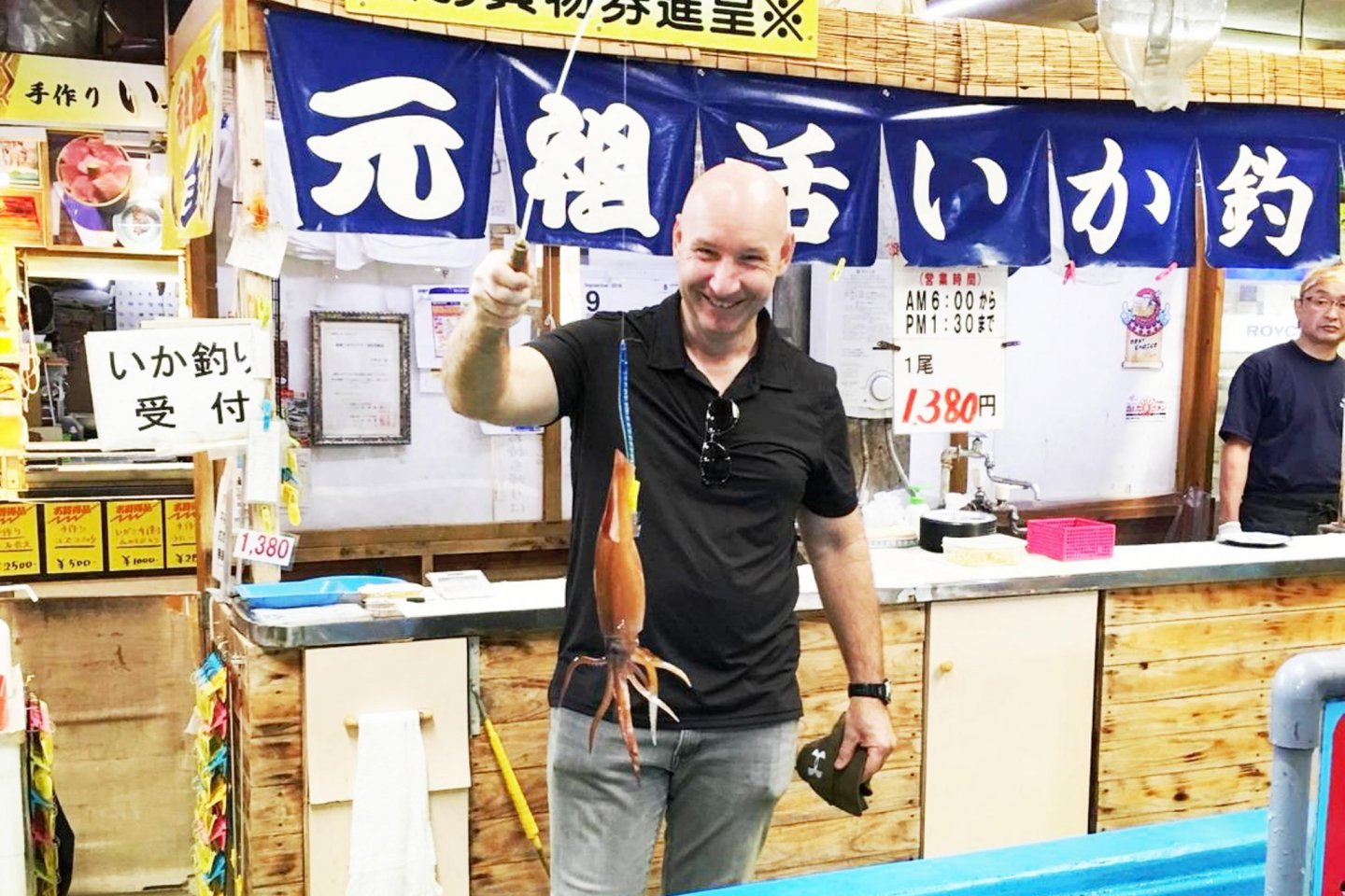 Gotcha! Our cameo fisherman gets his prized squid