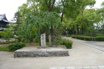 Zen influenced design