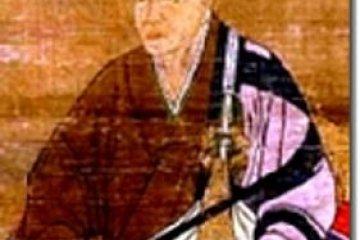 Buddhist Monk Eisai