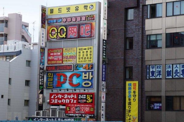 Những dòng chữ Hangul lẫn chữ Nhật Bản trên bảng dán thông báo