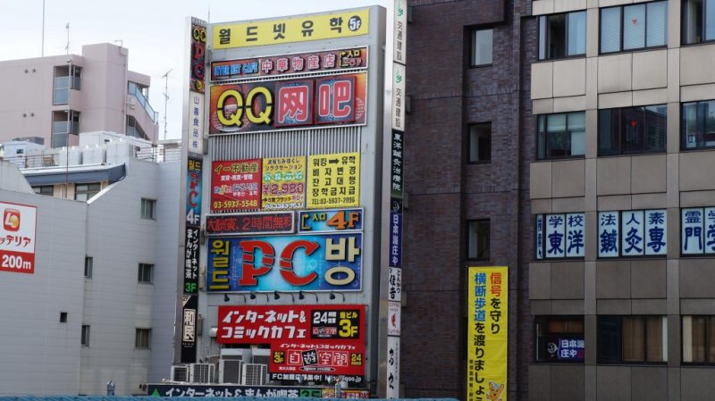Hangul letters and Japanese letters mingle on billboards