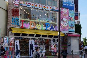 A cafe known for its popular Korean dessert, patbingsu