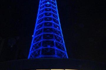 Yokohama's Marine Tower