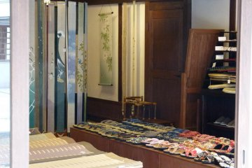 tatami and noren curtain seller- very traditional, highest quality tradesman