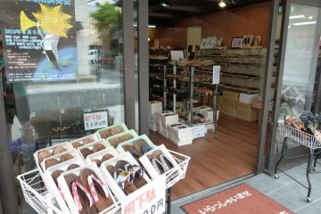 Geta wooden clogs and traditional Japanese shoe seller- charming shop