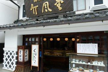 """Sweets shop celebrating the """"Kuri"""" chestnut"""