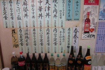 Elaborate menu in Japanese