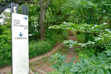 This is the entrance to the hiking course