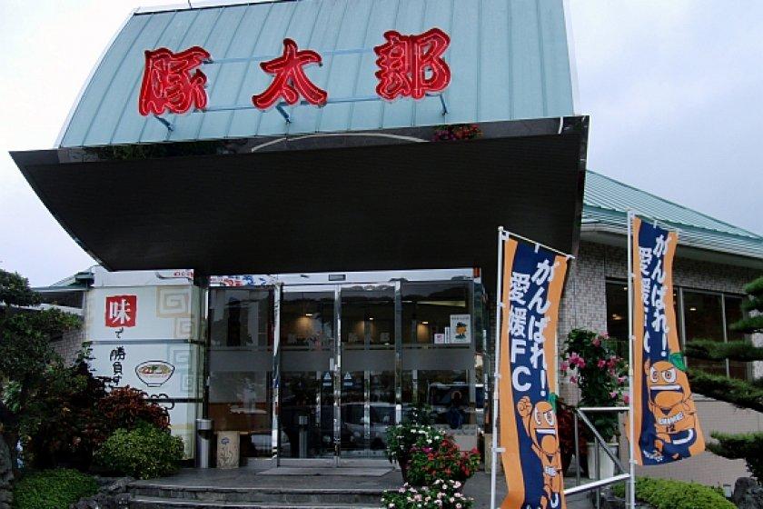 Tontaro ramen and gyoza