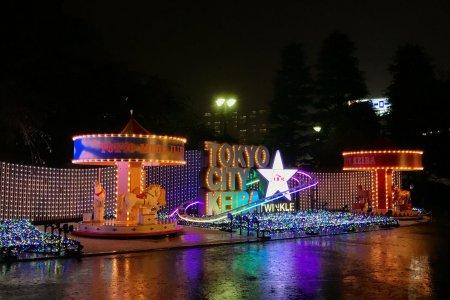 Horse Races at Tokyo City Keiba