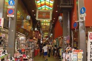 Entrada para o mercado de Nishiki