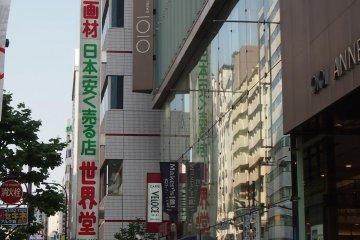 Take the East Exit from JR Shinjuku Station, or Exit C1 from Tokyo Metro Shinjuku Sanchome Station.