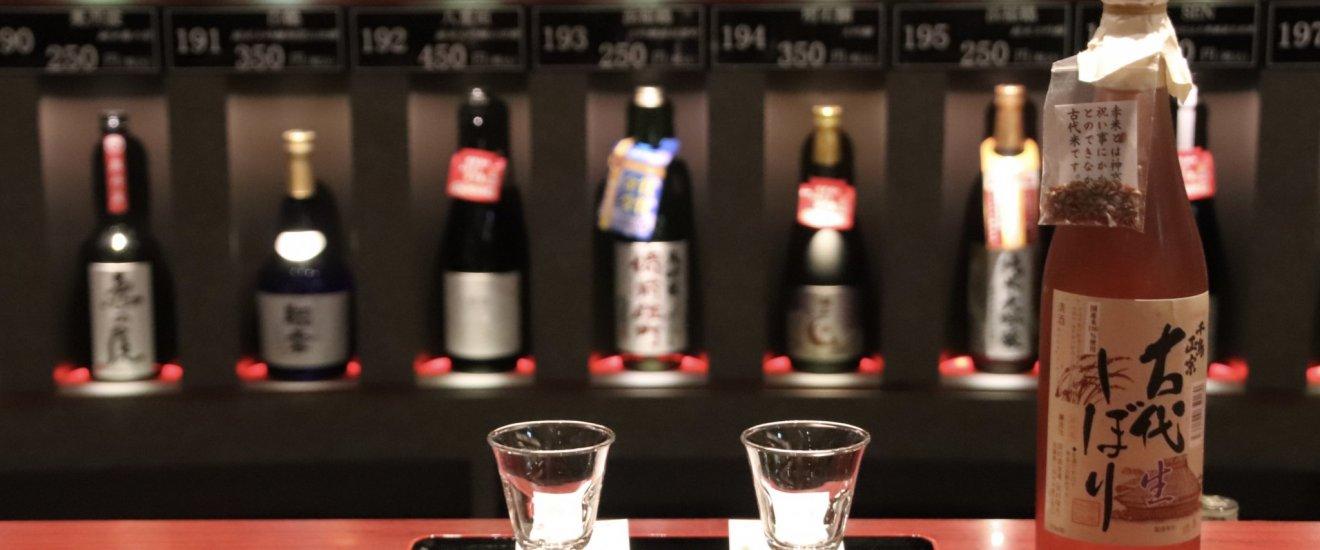 Le bar à saké Kokoromi à Himeji