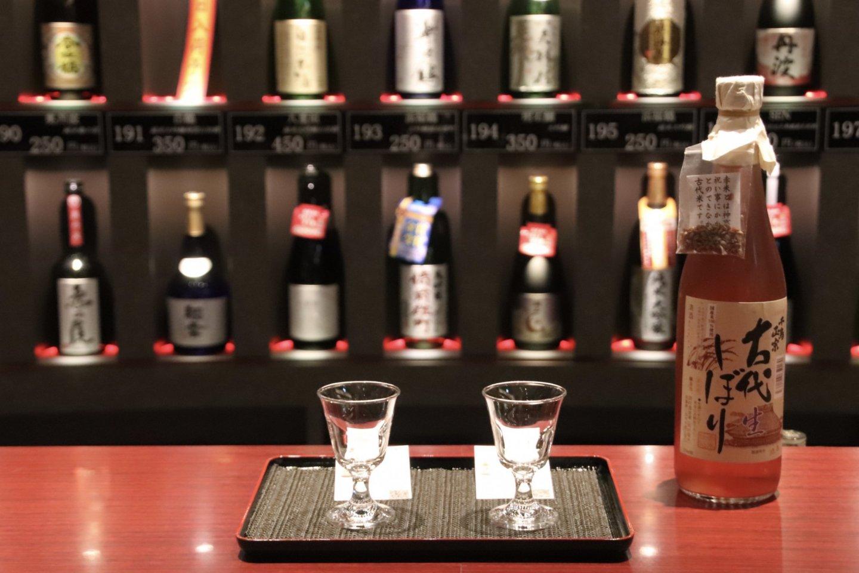Bar à saké Kokoromi à Himeji.
