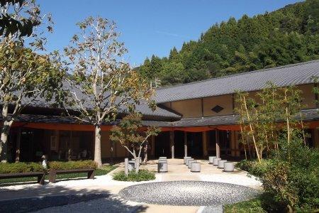 Sumpu Takumi-Shuku Craft Centre