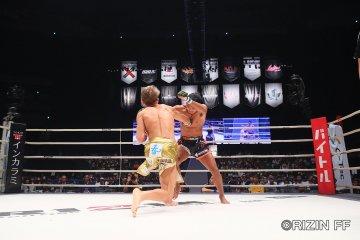 RIZIN 13 at Saitama Super Arena