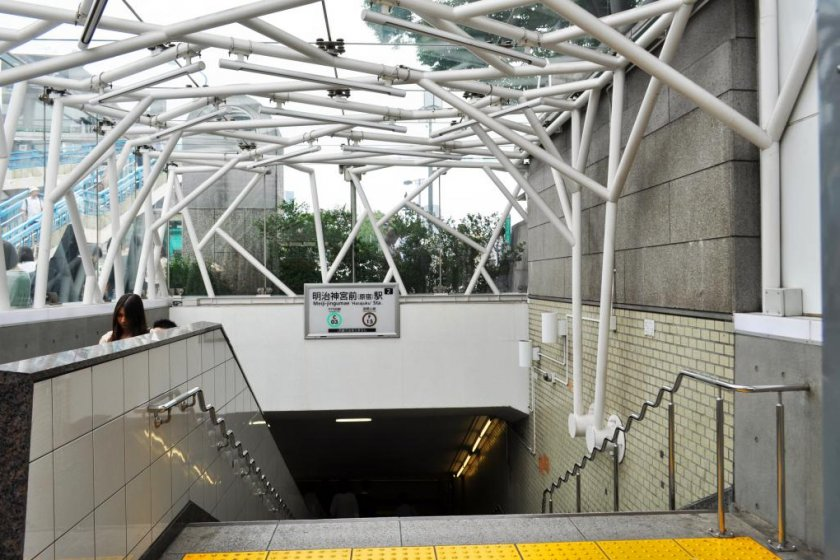 One of the entrances to the station