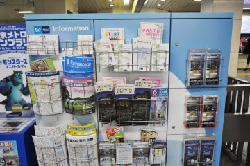 Information pamphlets and subway maps