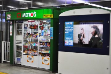 The metro station shop