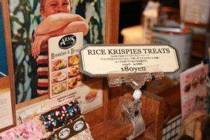 Have a rice krispie treat for dessert!