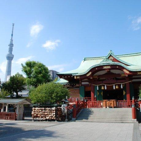 Les Dix Sanctuaires De Tokyo