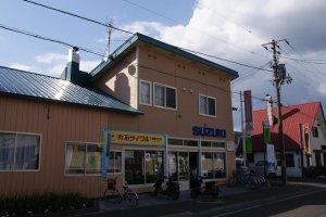 Tateno Cycle in Naka-Furano