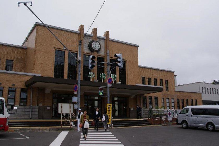 Ga Otaru của JR Hokkaido