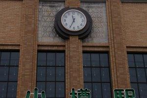 JR Hokkaido - vẫn rất chi là đúng giờ!