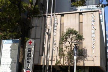 The building where the club meets is just 5 minutes from Yokohama Station.
