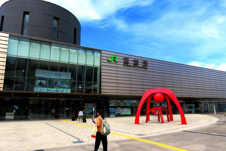 Nhà ga Hakodate