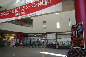 The arrivals hall