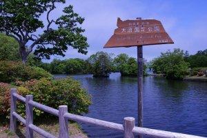 Parc Quasi National d'Onuma