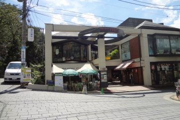 Slow Cafe in the Motomachi shopping area.  The famous Foreigners' Cemetery is just up the slope to the left.