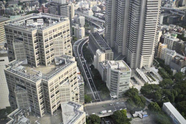 Tokyo Tocho Observation Deck