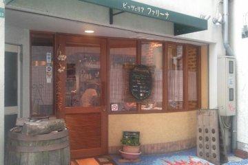 후쿠오카 텐진 파스타 전문점, 피자리아 파리나