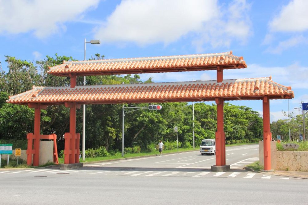 One can't miss the entrance to the Okinawa Athletic Stadium; just look for the torii covered in red Ryukyuan tiles along Awase Bay Street (Route 227) in Okinawa City