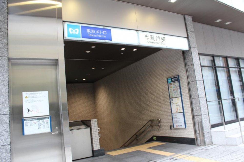 从地铁半藏门站下车 找到四号出口