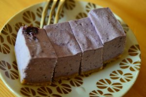 Low glycemic blueberry cake.
