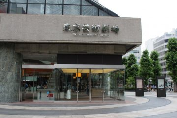 公园的旁边就是东京的艺术剧场,可以顺便买张票看一场演出