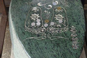 Foot prints of the Buddha