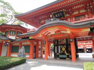 Chiba Shrine South Gate
