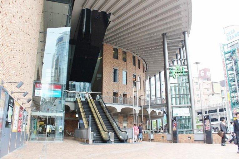 Nhà khách quốc tế Kobe
