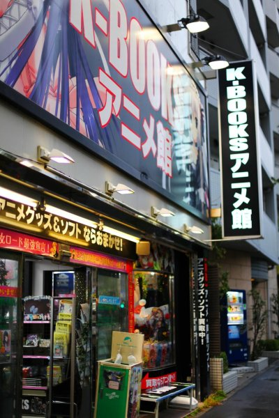 K-books sells hundreds of femal-oriented manga and anime