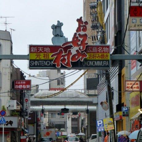Okonomimura ở Hiroshima