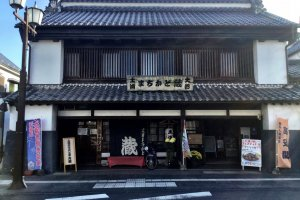 Machikado Kura Daitoku has a gallery, gift shop, historic displays and living quarters