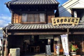 Tsuchiura's Kura Storehouses