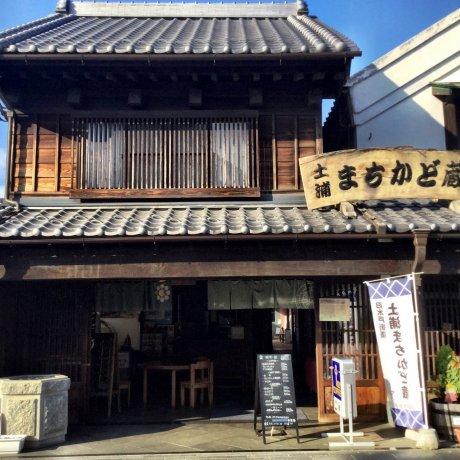 Thị trấn của những nhà kho ở Tsuchiura