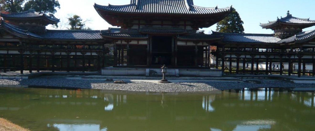 The Phoenix Hall Of Byodoin In Uji