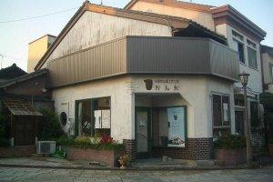 The very small Takaoka Film Museum